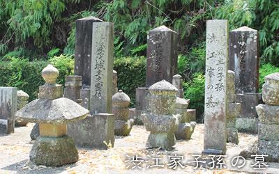 臨済宗 南禅寺派 金華山 長泉寺 温泉の街、佐賀県武雄市に640余年の歴史のある義道和尚によって創設