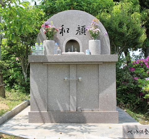 長泉寺 ペット霊園(和顔) の葬儀と火葬